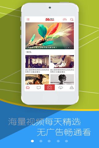 [請益] 可以看謎片的app - 看板Android - 批踢踢實業坊