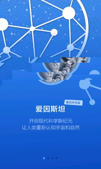 {中華百科全書‧典藏版} - 中國文化大學