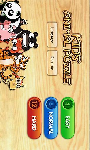 玩免費益智APP|下載宝宝拼图学英文-动物集合 app不用錢|硬是要APP
