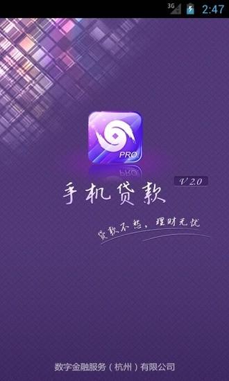 k歌情人app - 首頁