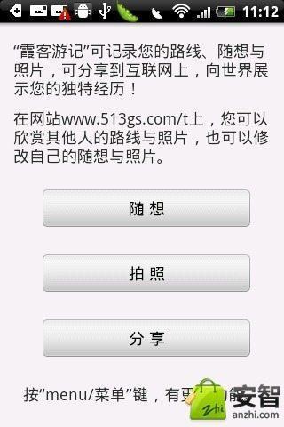 3D蒐奇購-原裝進口韓國花牌.花圖.花札/韓劇迷必備 ... - Yahoo ...