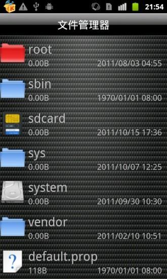 文件管理器 File Manager