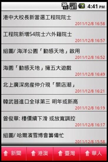大公报 大公报 大公报 香港大公报