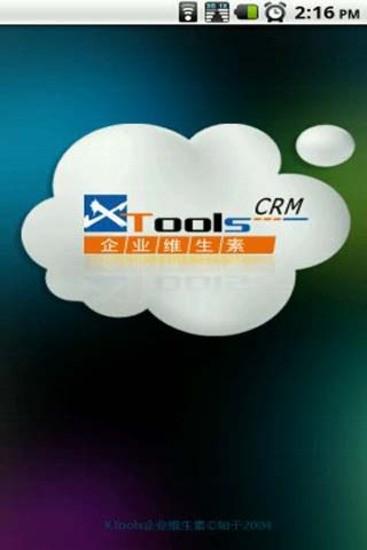 【免費生產應用App】CRM随身行-APP點子
