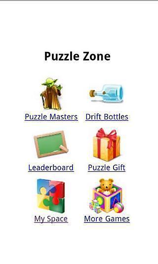 【免費益智App】儿童拼图-APP點子
