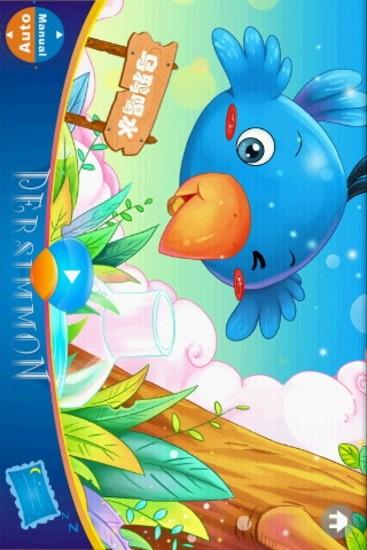柿子树睡前故事 乌鸦喝水