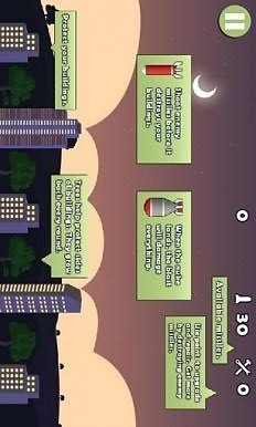 玩動作App|导弹防御免費|APP試玩