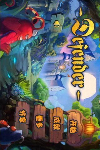 塔防联盟 - 7k7k小游戏_7k7k网页游戏_7k7k小游戏大全