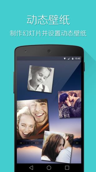 玩工具App|图片幻灯片免費|APP試玩
