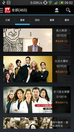 網路美劇APK 下載1.63 for Android Apps,線上看最新美劇、英劇等 ...