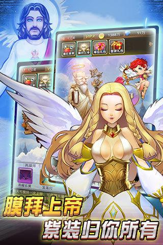 天使幻想截图5