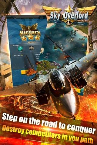 飞机世界大战HD截图3