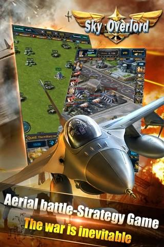 飞机世界大战HD截图5