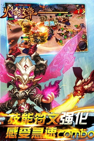 火焰纹章游戏截图