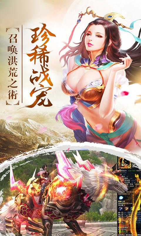 剑神传说游戏截图