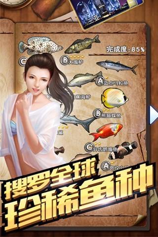 口袋钓鱼游戏截图
