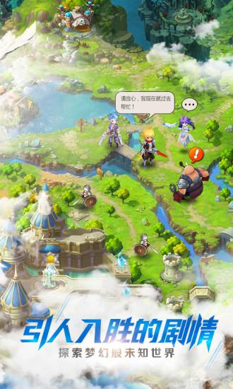天命传说(官方正版)游戏截图