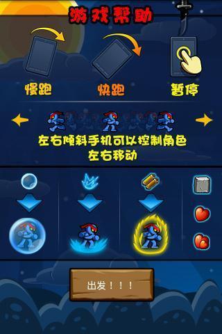 忍者狂奔(汉化)|玩休閒App免費|玩APPs