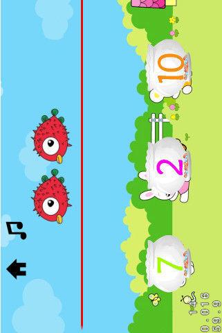 宝宝趣味学数字|玩益智App免費|玩APPs