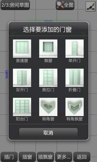 免費下載商業APP 云设计Lite app開箱文 APP開箱王