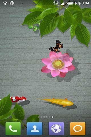 青花瓷荷塘动态壁纸