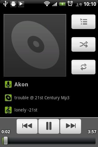 玩音樂App 姜饼音乐播放器Android Music免費 APP試玩