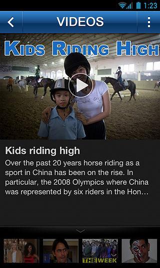 中國報| 中國報China Press