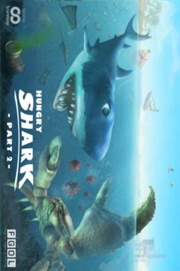 嗜血狂鲨 2 已付费版