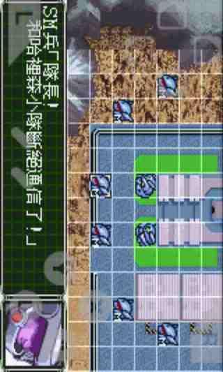 超级机器人大战OG2
