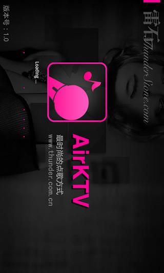 玩音樂App|airkt免費|APP試玩