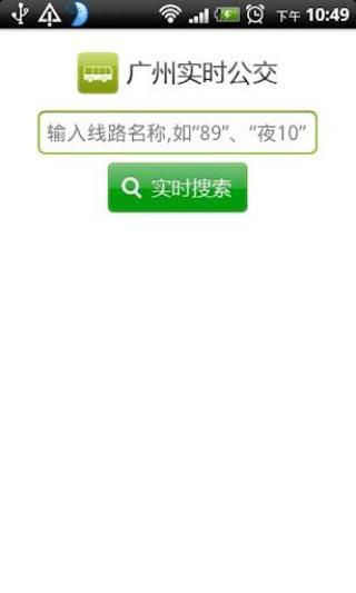 Google Apps for Education:常見問題- Google Apps 管理員 ...