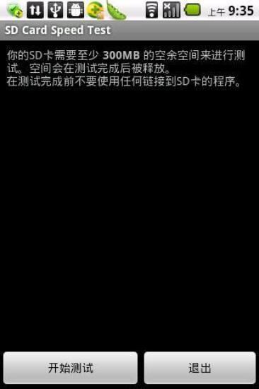 黑暗騎士app|在線上討論黑暗騎士app瞭解高速骑士(高清版 ...