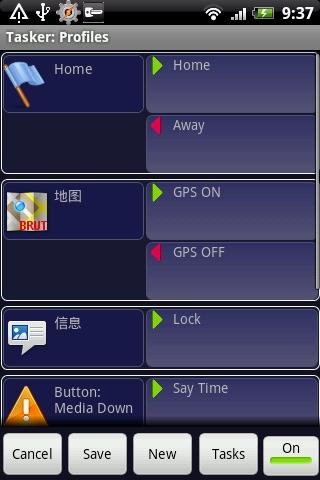 Android系统增强神器 v4.2u3