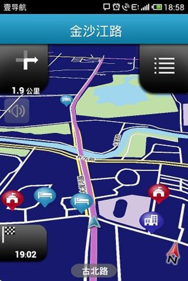 玩免費交通運輸APP|下載壹地图(语音导航) app不用錢|硬是要APP