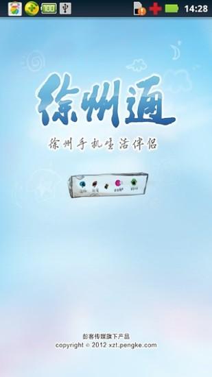 歡迎光臨~台北農產運銷股份有限公司官方網站