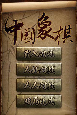 第四屆周莊杯象棋大師賽鄭惟桐vs 謝靖王天一vs ... - YouTube
