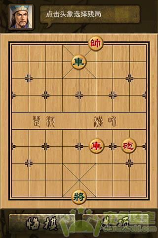 玩休閒App|象棋大师免費|APP試玩