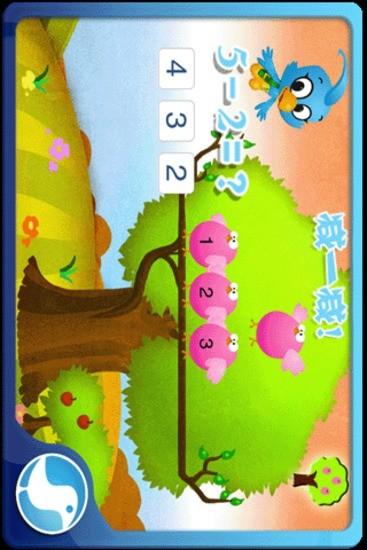玩免費益智APP|下載数学乐园2 app不用錢|硬是要APP
