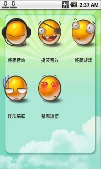 Erhverv Hjorring (Ver:1.11) apk Free Download for Android