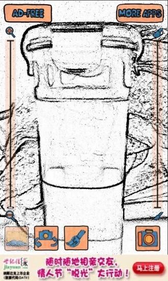 魔漫相機Android/iOS版輕鬆做出自己的可愛漫畫肖像(增加照片分享 .. ...