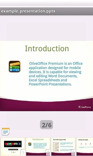 移动办公oliveoffice