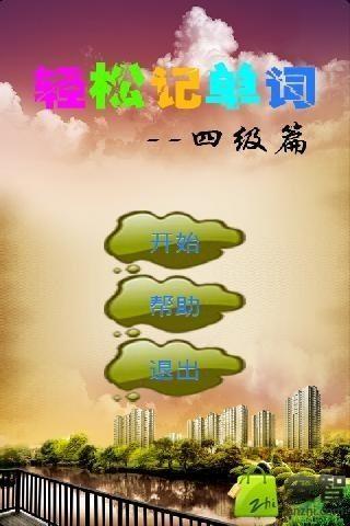 電視綜藝(最新台灣、韓國綜藝節目) for Android - Appszoom