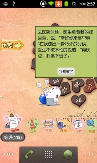 Q版桌面动态宠物桌面 個人化 App-愛順發玩APP