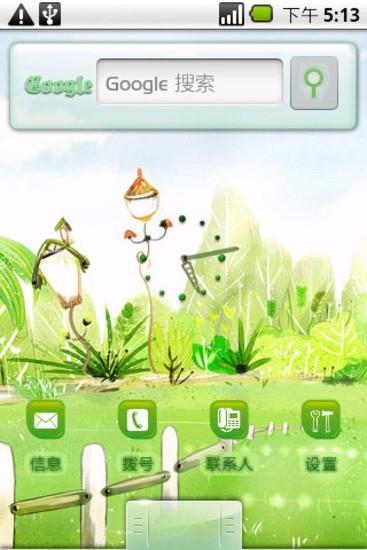 【免費個人化App】安卓主题下载-APP點子