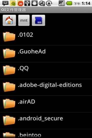 文件管理器(经典)