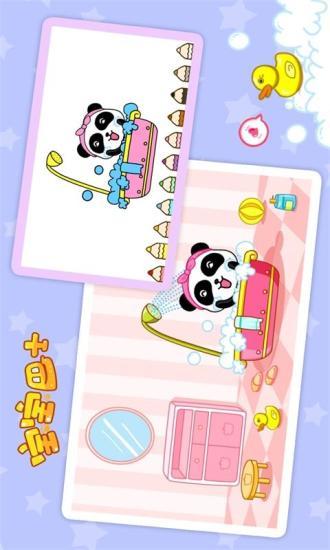 【免費益智App】宝宝学颜色-APP點子