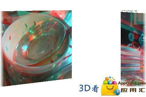 玩攝影App|3D相机免費|APP試玩