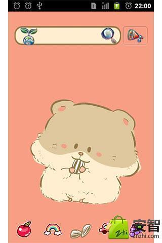 可爱小仓鼠-桌面主题