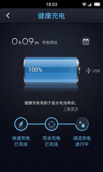 玩程式庫與試用程式App 点心省电免費 APP試玩