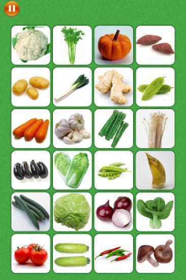 宝宝识图记忆训练-蔬菜篇